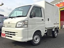 ダイハツ ハイゼットトラック 冷蔵冷凍車 DENSO製-7℃設定 ナビTV Bカメラ ETC