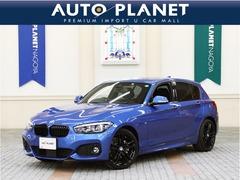 BMW 1シリーズ ハッチバック の中古車 118d Mスポーツ エディション シャドー 愛知県愛知郡東郷町 279.9万円
