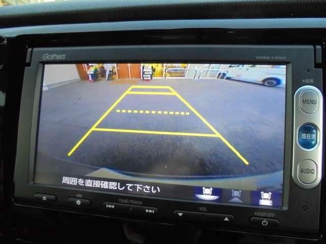 駐車時に安心のバックモニター付いています!
