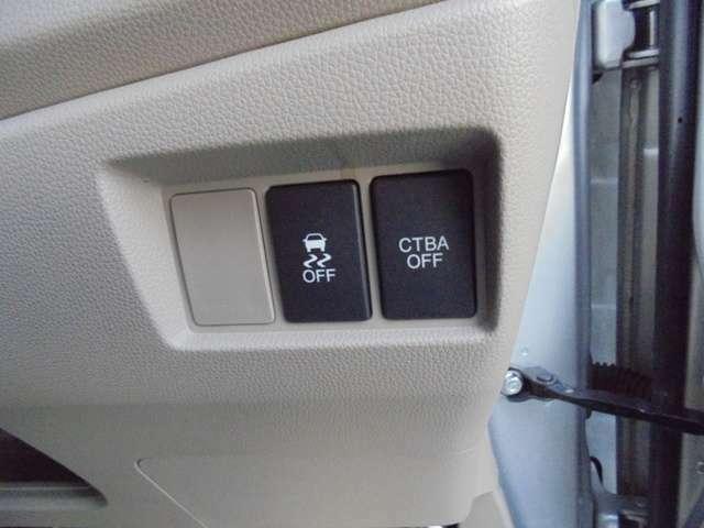 衝突軽減ブレーキが付いて安心です!