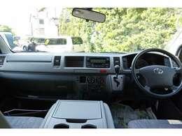 当店の在庫車両の多くは第三者機関(JAAA)の鑑定を受けています。鑑定書から車両状態を確認することができますので、お尋ねください。