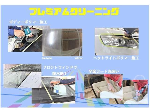 Aプラン画像:オプションクリーニングをリーズナブル価格でご提供します!ポリマー加工・シートクリーニング・エンジンルームクリーニング・ヘッドライトクリーニング・フロントガラス撥水