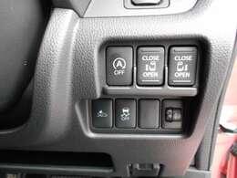 充実の安全装置でご家族の安心ドライブをサポート!エマージェンシーブレーキ&踏み間違い防止装置、横滑り防止装置ついてます!