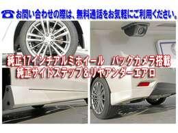 ■ミニバン・SUV・GTスポーツを中心に常時20台以上を展示しております。