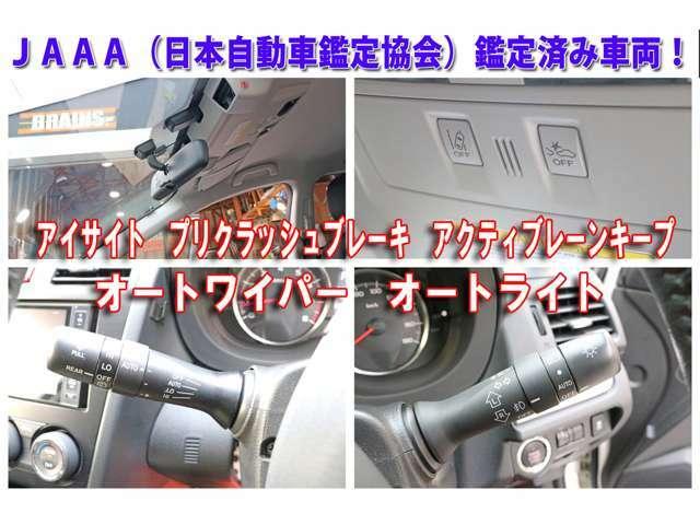 ■車内は専用リンスクリーナーでルームクリーニングを施し、清潔に保たれています。