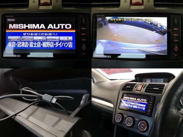 ハイスペック HDDカーナビ付 フルセグTV DVD CD録音 Bluetoothオーディオ バックカメラ付 スマホの音楽もワイヤレスでコントロール可能です