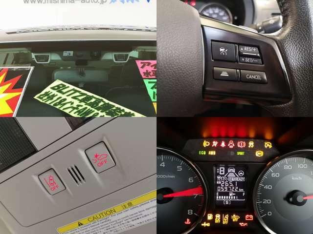 アイサイトVer2 プリクラッシュブレーキ 追尾型レーダークルーズコントロール 誤発進防止 車線逸脱警報など 最新アイサイトではありませんが 無いよりは有った方が良いですね・・