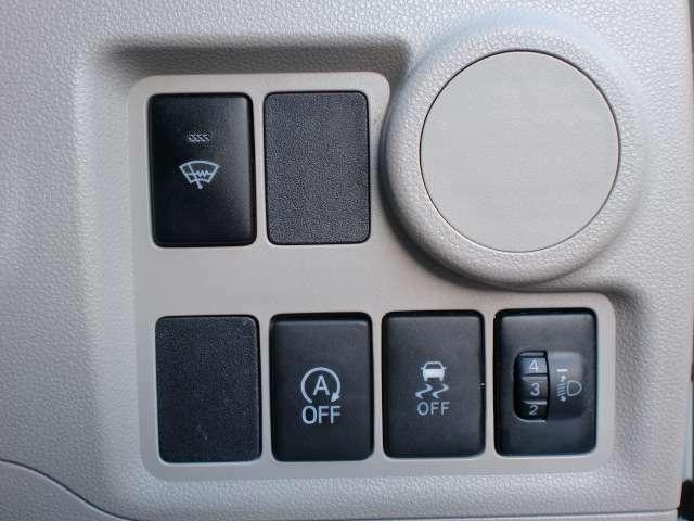 フロントガラス熱線、アイドリングストップオフ、横滑り防止オフスイッチがあります!