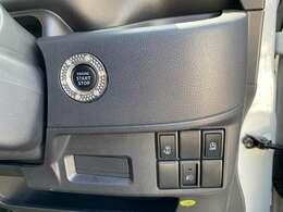 ナビ・DVD・パワースライドドア・HIDヘッドライト・アルミホイール・アイドリングストップ・ABS・Wエアバッグ・スマートキー・プッシュスタート