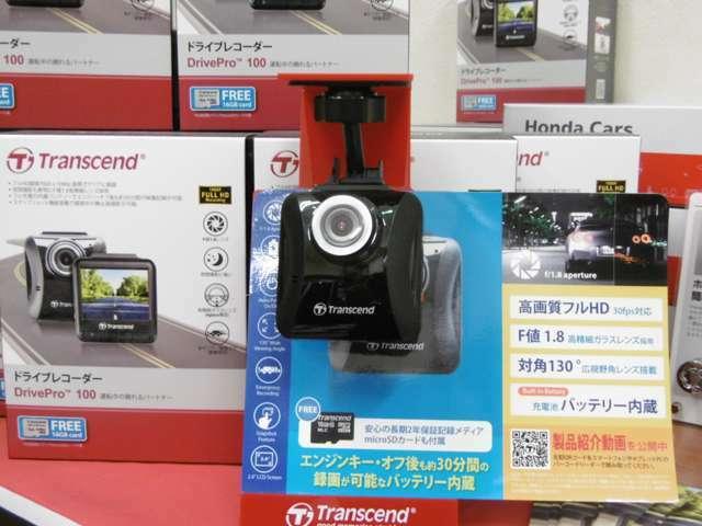 Bプラン画像:300万画素 16GB2時関連特録画可能 本体とSDカード両方2年保証付