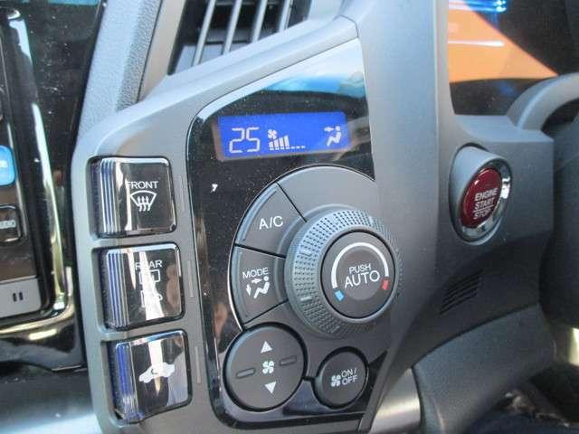 エアコンはもちろんオート機能付き♪操作も簡単です♪