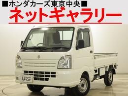 スズキ キャリイ 660 KC 3方開 4WD 5MT エアコン ABS カロッツェCD