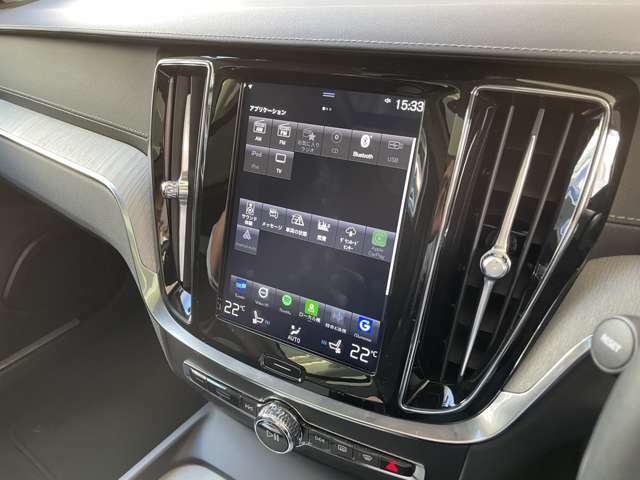 Apple CarPlayやAndroid Autoを利用すれば、あなたのスマートフォンのよく使う機能やインターフェイスをV60のセンターディスプレイに表示できます。