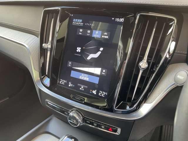 様々な安全機能を装備! 安心・安全・快適なドライブをあなたにお届けします