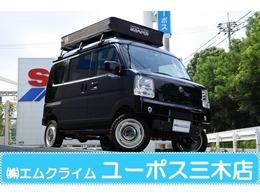 スズキ エブリイ 660 PC リミテッド ハイルーフ プラスラインハーフエアロ ルーフテント付