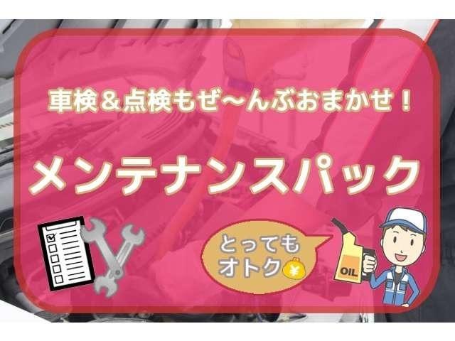 Bプラン画像:☆安心とお得が詰まったメンテナンスパック☆定期点検やオイル交換、エレメント交換がひとまとめになりました!