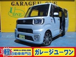 トヨタ ピクシスメガ 660 L レジャーエディション SAIII ナビ バックカメラ 両側パワースライド
