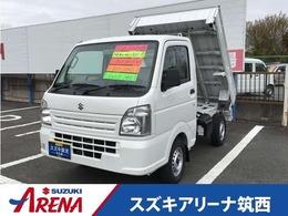 スズキ キャリイ 660 金太郎ダンプ 3方開 4WD 電動油圧式ダンプ デフロック機能付き