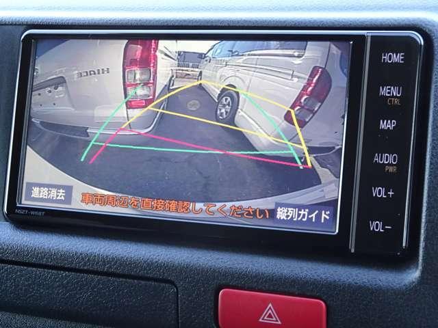 ★車両状態については、画面上の「車両品質評価情報(修復歴・キズの確認はこちら)」から車両品質評価書をご覧ください。車両品質評価書の内容または情報量にご満足いただけない場合は、現車確認をお勧め致します。
