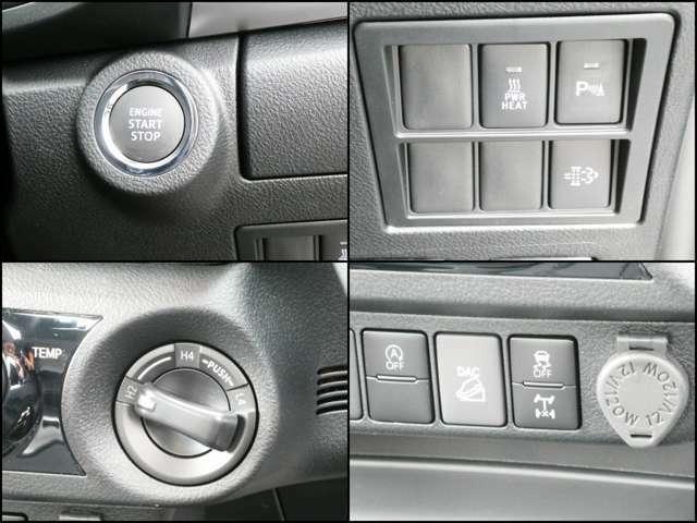 パートタイム4WD  リアデフロック ダウンヒルアシストコントロール