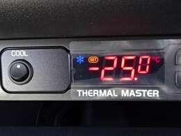 冷凍機は、-25℃設定強温冷凍のサーマルマスター社製!2コンプレッサーで庫内の冷却が早く車内エアコンも快適利用可能です!エバポレーターが薄型で庫内が広く使えます