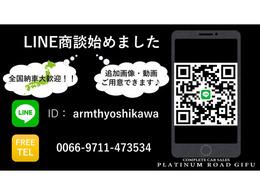 全国納車可能、ご来店不要のご商談も出来ます。電話、LINE、等で他の画像や動画等で細部までお伝えします。フリーダイヤル:0066-9711-473534 LINE:armthyoshikawa