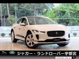 ジャガー Iペイス SE 4WD 2020MY ホワイトレザー パノラミックルーフ