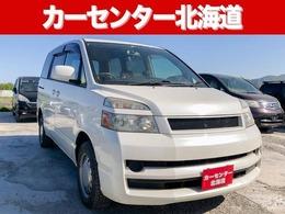 トヨタ ヴォクシー 4WD 1年保証  寒冷地仕様