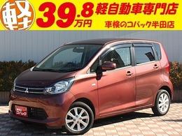 三菱 eKワゴン 660 G 保証付 新品バッテリー