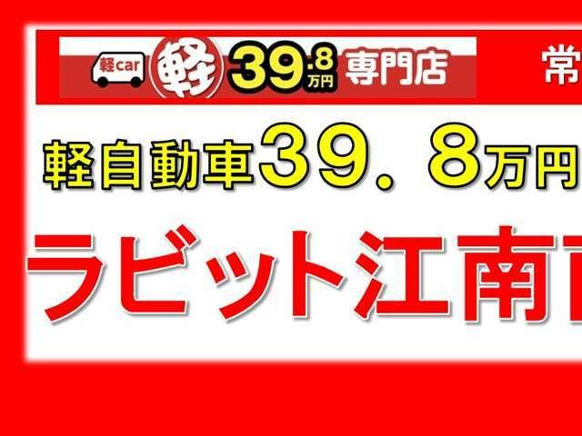 【全車両修復歴無】当店の車両は購入後も安心してお乗り頂けます!