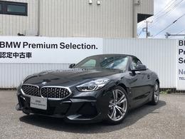 BMW Z4 sドライブ 20i Mスポーツ 黒レザー 純正HDDナビ バックカメラ