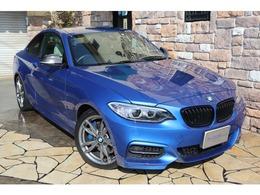 BMW 2シリーズクーペ M235i ベージュレザー 禁煙車
