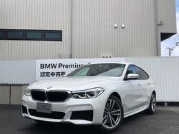 BMW 6シリーズグランツーリスモ 630i Mスポーツ 2年保証 サンルーフ ハーマンカードン