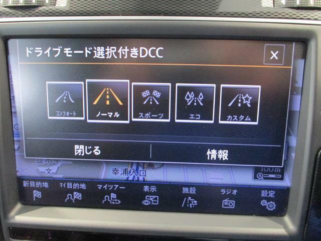 DCCお好みの走行モードがお選びいただけます。