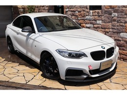 BMW 2シリーズクーペ M235i 6MT アドバン18AW 禁煙1オーナー