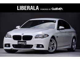 BMW 5シリーズ 523d Mスポーツ ザ ピーク ディーゼルターボ 本革シート 修復歴無し