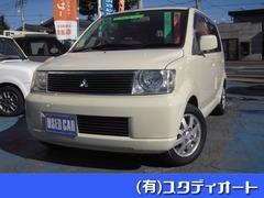 三菱 eKワゴン の中古車 660 G 群馬県前橋市 22.0万円