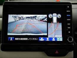 【リアカメラdeあんしんプラス2 ダブルビュー】が装備。駐車枠を検知し、まっすぐ止められるようにサポート。 後退時に後方の左右からの車両を検知し注意喚起。車線変更時の後方死角も監視します。