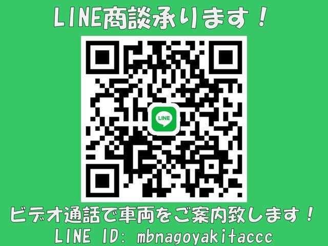 オンライン商談始めました!LINE, Skype, Facetime, Zoomでのご対応が可能です!見積り依頼もお気軽にどうぞ!