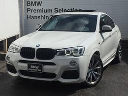 BMW X4 M40i 4WD 認定保証1オーナーサンルーフ茶レザー禁煙