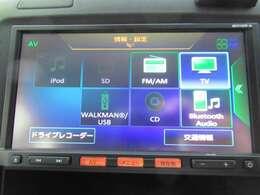 テレビはフルセグテレビでDVDビデオの再生やブルートゥースがご利用可能です。