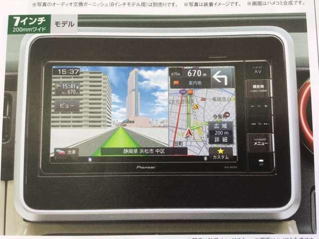 Aプラン画像:200mmワイドモデル 12セグ/ワンセグ地上デジタルテレビチューナー内蔵