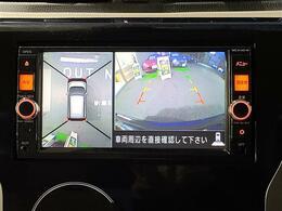 オートリトラクタブルウィンカーミラー/アイドリングストップ/スマートキー/プッシュスタート/横滑り防止/イモビライザー/ISOFIX/シートリフター/リアワイパー/ベンチシート/助手席下収納