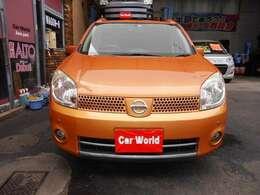 当店の中古車は、リーズナブルな価格で提供させて頂いております。