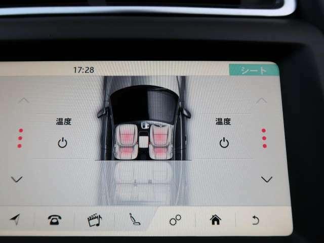 オプションの前席シートヒーターは三段階で強弱の調節が可能なシートヒーティング機能です。季節によっては欠かすことのできないポイントの高い快適装備ではないでしょうか♪