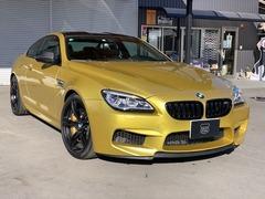 BMW M6 の中古車 セレブレーション エディション コンペティション 埼玉県熊谷市 980.0万円