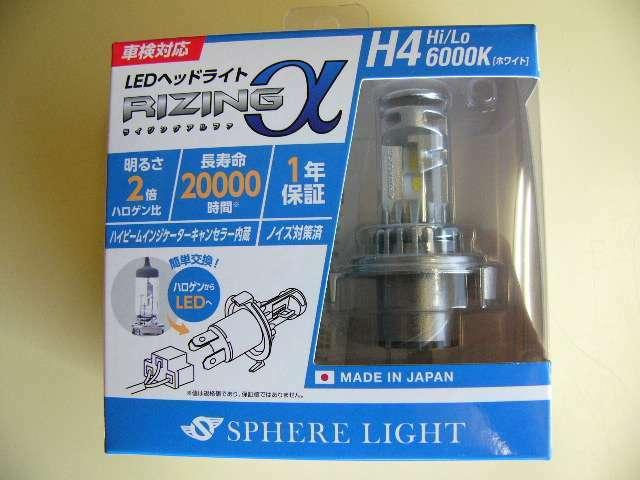 Bプラン画像:新品LEDヘッドライトバルブ 日本製 取付工賃込み