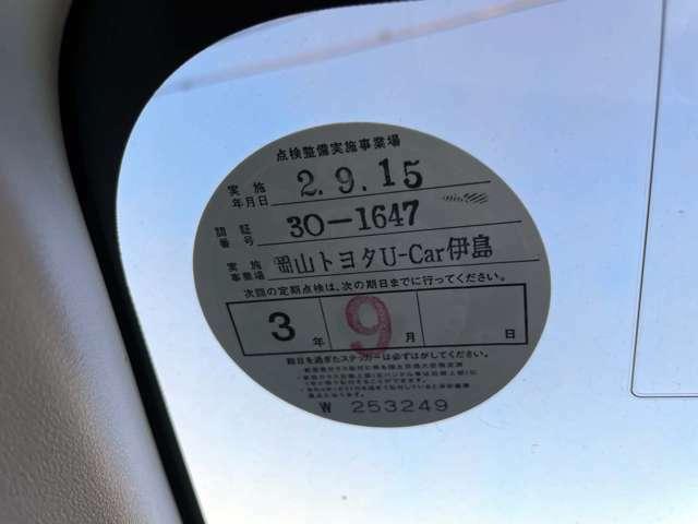 ディーラー点検を受けているお車で安心して乗っていただけると思います。