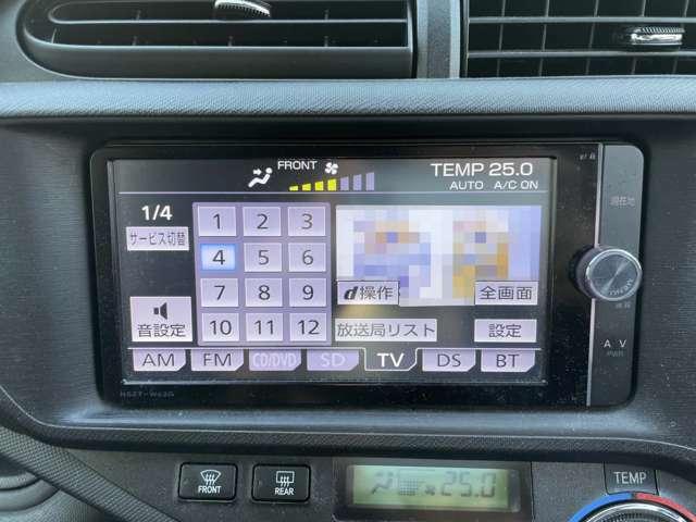 純正ナビNSZT-W62G。フルセグテレビ、CD、DVD再生、Bluetoothオーディオ、ハンズフリー通話など高機能モデル。