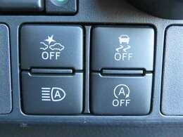 今や多くの車に装備されているエコアイドルの他に、追突軽減システムの「スマートアシスト」や対向車の有無で自動でハイ・ロウビームの切り替えをする「オートマチックハイビーム」も装備されています!
